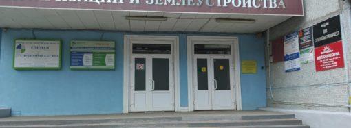 «Кадастровая палата по Саратовской области рассказала зачем оформлять недвижимость»