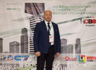 В Саратове на строительном форуме презентовали первый международный фахверковый посёлок.
