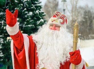 Дед Мороз из Великого Устюга начал новогоднее путешествие по стране