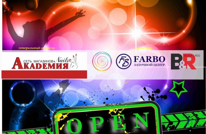 """Фестиваль красоты """"Open Fest"""" запланирован в Энгельсе на 18-19 августа"""