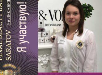 Екатерина Щербаков