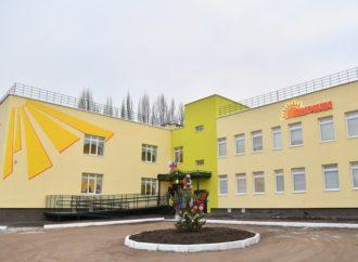 В Энгельсе по нацпроекту Президента построен новый детсад на 300 мест