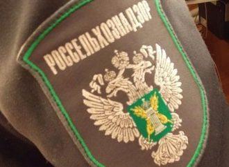 В результате работы Управления Россельхознадзора по Саратовской области выявлены нарушения в сфере семеноводства