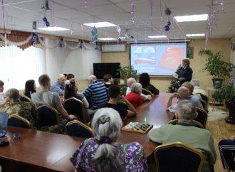 В Энгельсском доме-интернате прошли мероприятия, посвященные Дню Конституции России