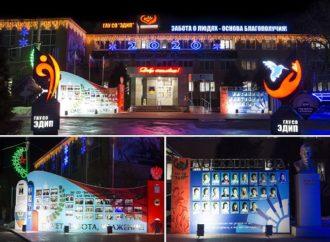 30 декабря в Энгельсском доме-интернате пройдет праздничная новогодняя программа