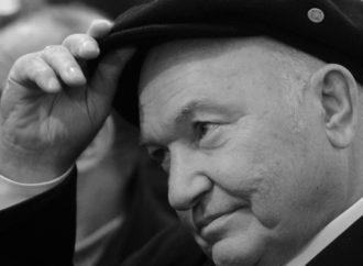 Скончался бывший мэр Москвы Юрий Лужков