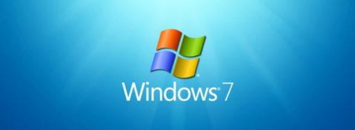 Поддержка Windows 7 завершается в январе 2020 г.