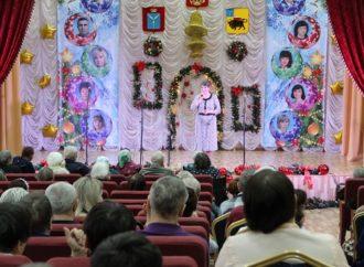 В Энгельсском доме-интернате прошли культурно-массовые мероприятия