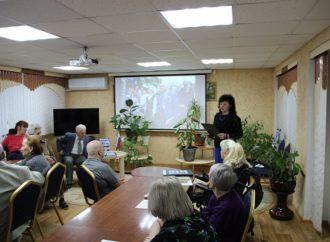 В Энгельсском доме-интернате прошла презентация книги подполковника милиции «Сильные личности Отчизны нашей»