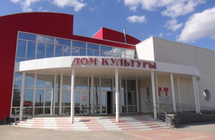 Среди учреждений области выберут лучший Дом культуры нового формата