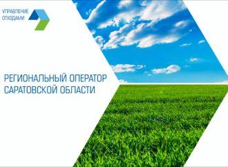 Бюджетные учреждения задолжали более 44 млн рублей за услугу по обращению с ТКО