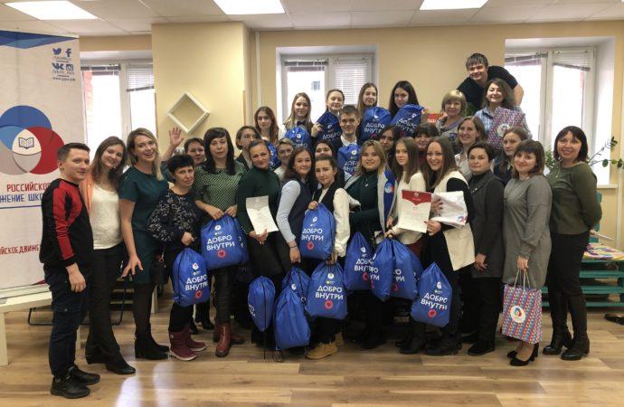 16 Саратовских школ РДШ получили гранты на развитие добровольческих отрядов