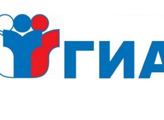Девятиклассники региона пройдут итоговое устное собеседование по русскому языку
