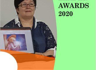 "Федотова Раиса Владимировна номинирована в премии ""Лидер года 2020"""
