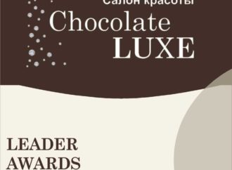 "Салон красоты ""Chokolate Luxe"" номинант премии ""Лидер года 2020"""