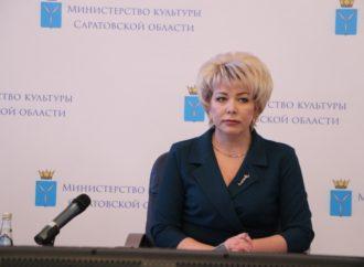 Учреждения культуры Саратовской области будут работать в особом режиме