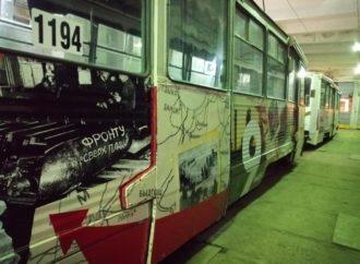 Михаил Исаев объявил о выходе на линии электротранспорта, украшенного к празднованию 75-летия Победы в Великой Отечественной войне