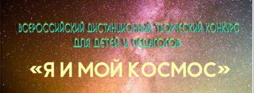 """Мыловар Елена Орлова номинант премии """"Лидер года 2020"""""""