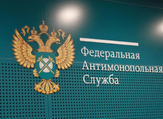 ФАС России рекомендовала снизить плату за возврат ж/д билетовдо символического уровня