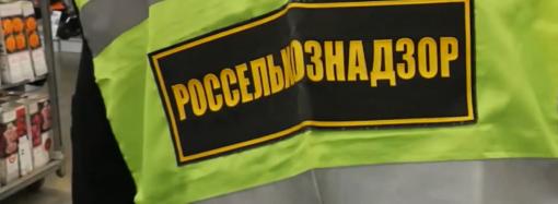 Особый контроль на продукцию из Белорусии