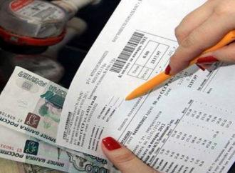 В Саратовской области получение субсидии на оплату ЖКУ автоматически продлят на полгода