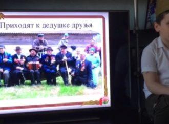 """Вершинин Денис читает стихотворение """"Приходят к дедушке друзья"""""""