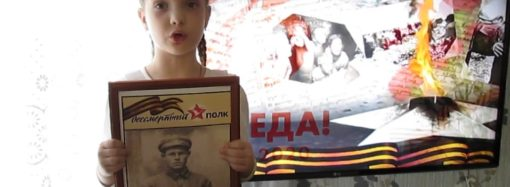 Балина Вера участвует в конкурсе к Дню Победы со стихотворением