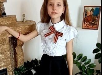 Пилюгина Полина читает стихотворение к Дню Победы