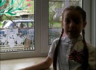 Ивакаева Полина читает стихотворение к Дню Победы