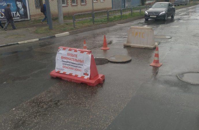 Энергетики разместили информационные плакаты в местах проведения опрессовки тепловых сетей