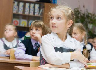 «Начало учебного года планируем с 1 сентября»