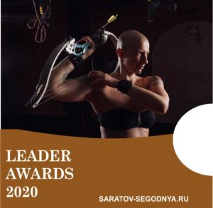 "Номинант премии ""Лидер года 2020"" Маша Страхова"