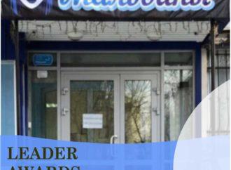 """Студия красоты и учебный центр """"Мальвины"""" номинант премии """"Лидер года 2020"""""""