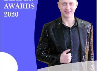 """Певец и ведущий Владимир Бекетов номинирован на премию """"Лидер года 2020"""""""