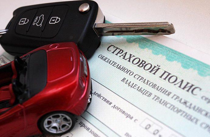 «Стоимость ОСАГО должна напрямую зависеть от поведения водителя на дороге»