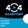 """Номинант премии """"Лидер года 2020"""" видеограф Олег Мазепцев"""