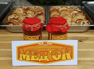 В Энгельсском доме-интернате прошло празднование Медового СпасаЛетняя пора богата на праздники, в том числе и православные.