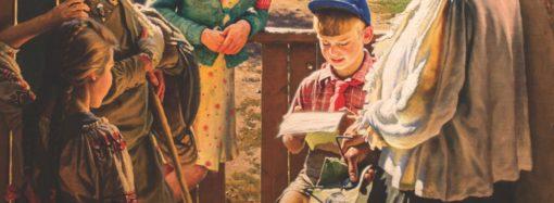 В год 75-летия Великой Победы в Саратове открывается мультимедийная выставка «Память поколений».