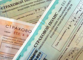 Страховщики ждут поправок в постановление Правительства РФ, чтобы начать обмен данными с МВД