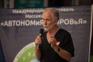 Интервью с биоэнергетиком Сергеем Матвеевым
