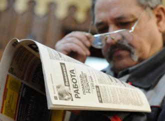 Каждый второй пенсионер в Саратове ищет работу на полный день