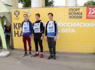 500 саратовцев приняли участие в онлайн-забеге «Кросс нации»