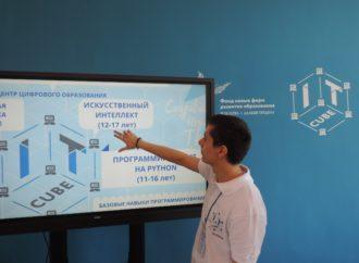 В регионе открылся первый IT-куб