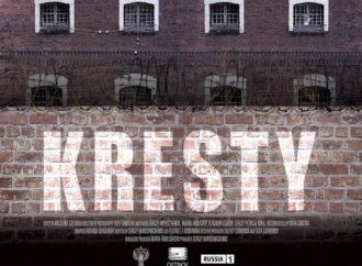 Первым российским документальным фильмом на Netflix станет проект телеканала «Россия»