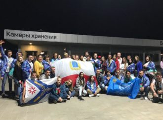 Саратовская область завоевала Гран-при фестиваля «Российская студенческая весна»