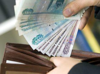 В Саратове самые низкие зарплаты