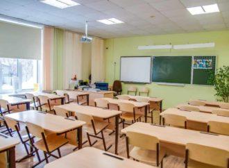 Комментарий министерства образования области