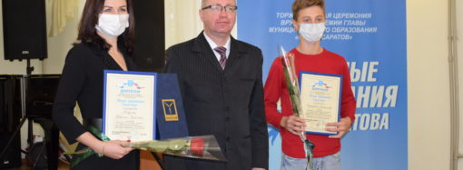 Состоялось вручение премии «Юные дарования Саратова»