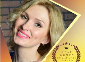 """Маргарита Дубова номинирована на премию """"Настоящие женщины Саратова"""""""