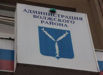 Участники публичных слушаний проголосовали за расширение Саратова
